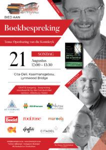 Boekbespreking Riekert Andre Hannes
